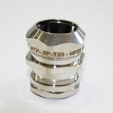 МТР-НС-Т20-МР20 IP67 | 45557 | ЗЭТА
